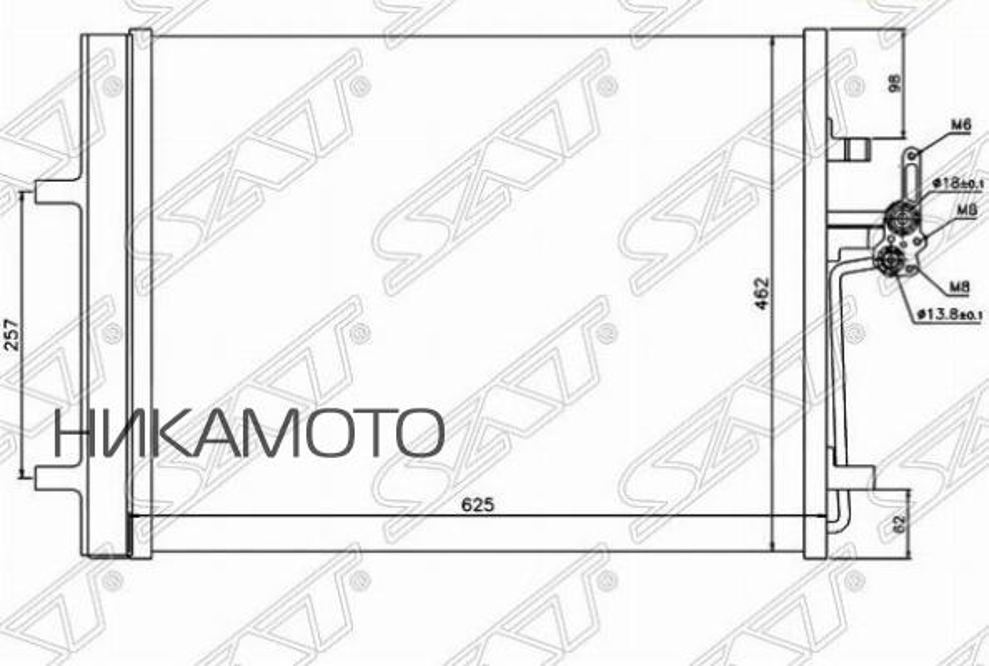 Радиатор кондиционера VOLVO S80 II / XC70 / S60 / V60 / V70 06- / FORD MONDEO / S-MAX / LR FREELANDER II / EVOQUE