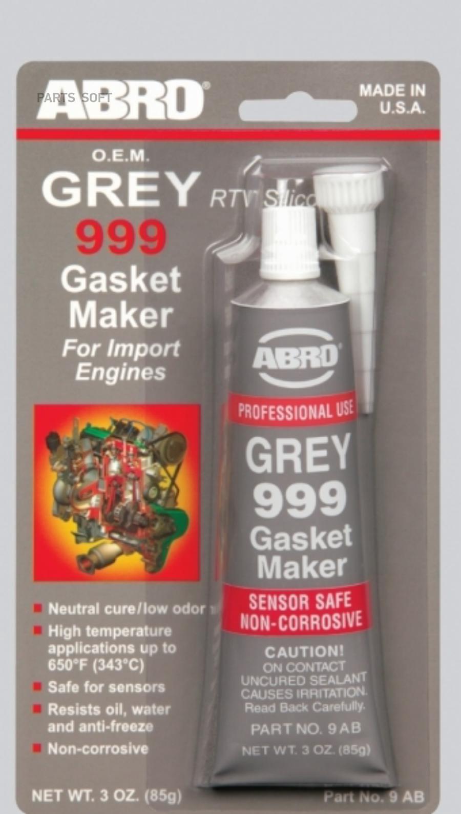 Герметик прокладок серый 999, 85 г, ABRO, 9ABR