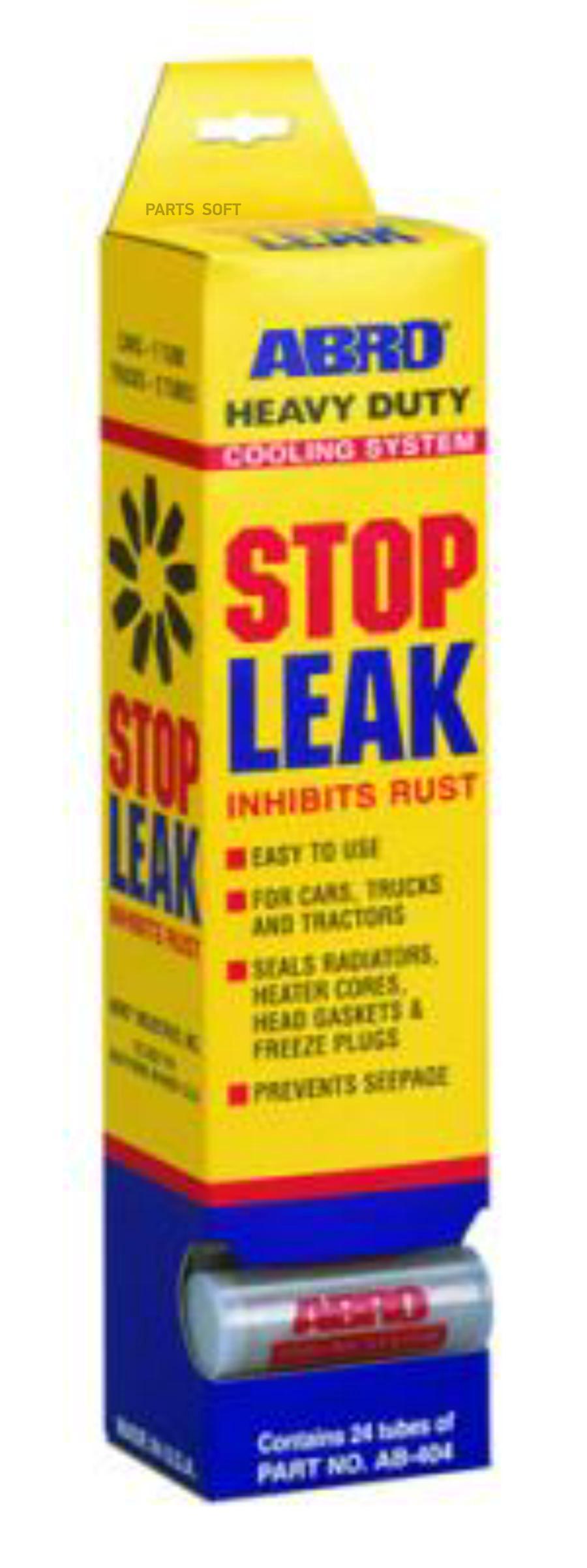 Жидкость герметик радиатора (порошок) ав-404 20 гр