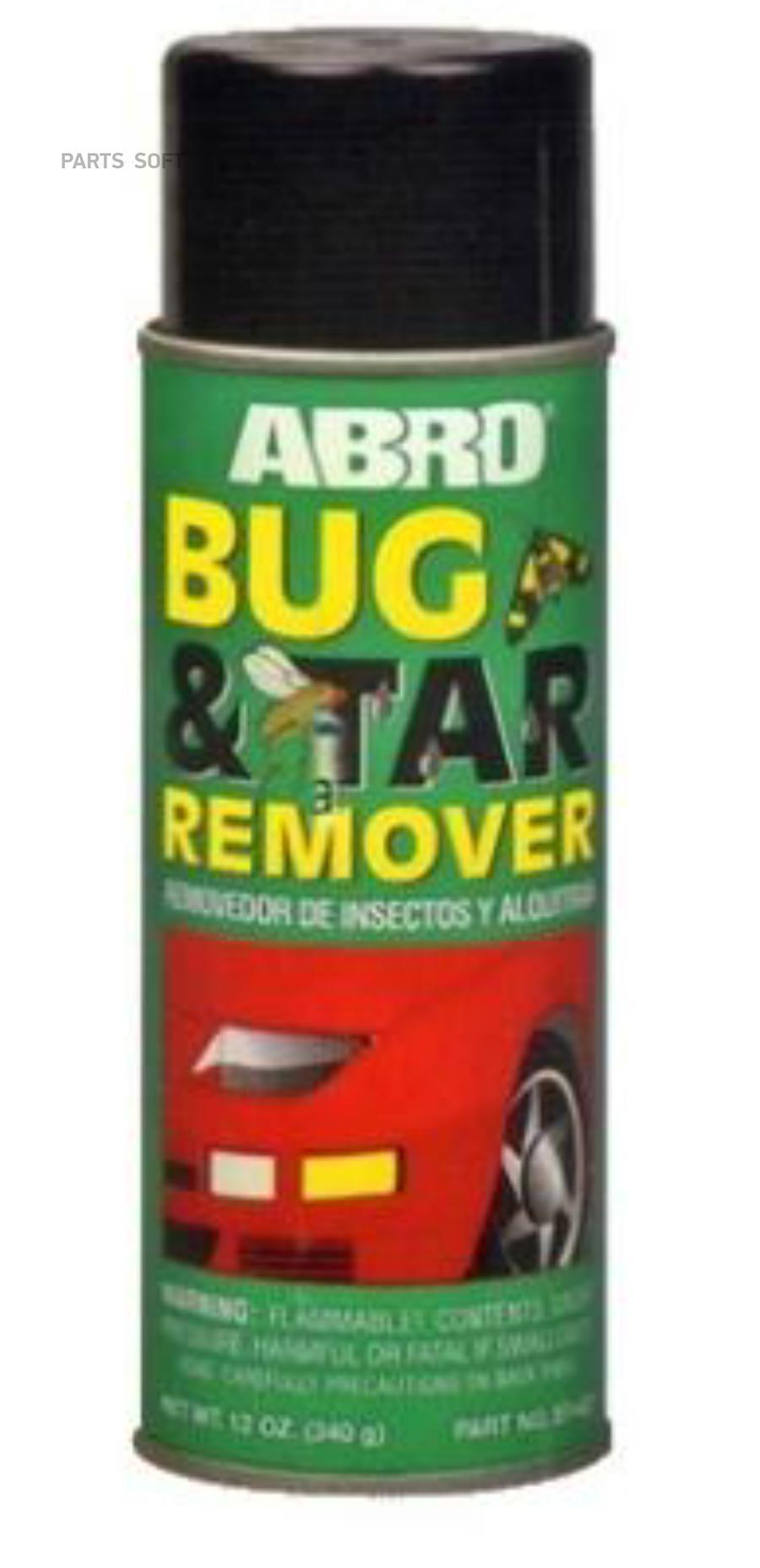 Очиститель насеком.и битума (аэроз.)/BT422
