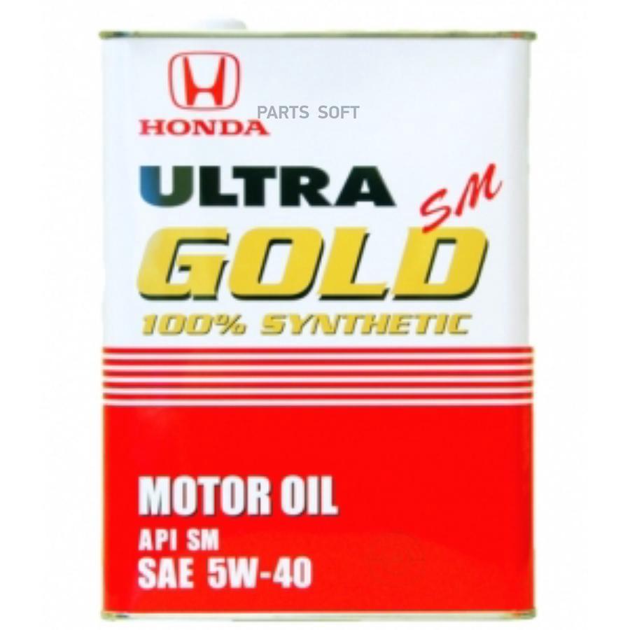 Honda Ultra GOLD SM .
