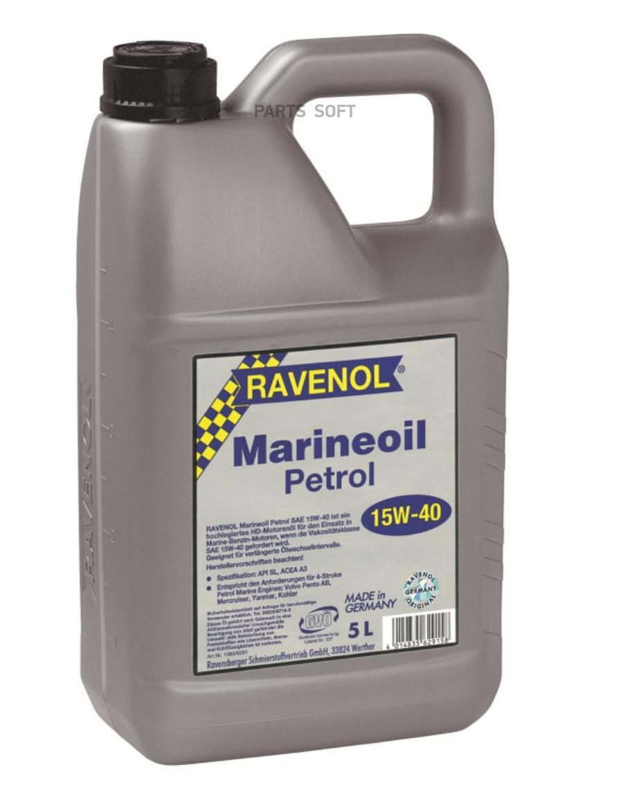 Ravenol Marineoil Petrol 15W40, 5л .