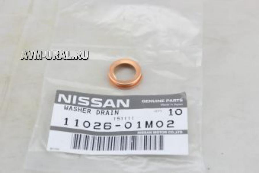 Прокладка сливной пробки NISSAN 1102601M02