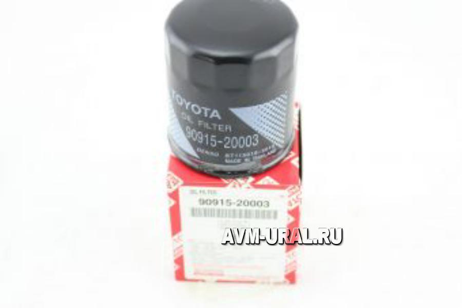 Фильтр масляный TOYOTA 9091520003