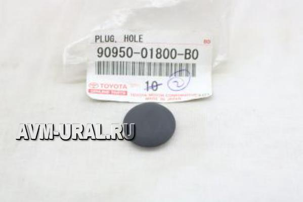 PLUG, HOLE(FOR FRONT DOOR TRIM BOARD)