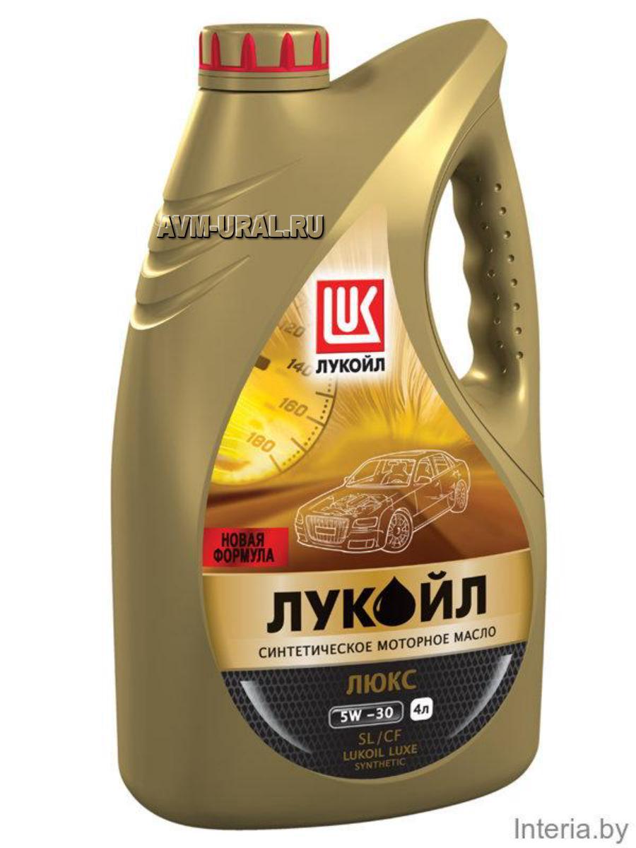 Масло моторное синтетическое Люкс 5W-30, 1л