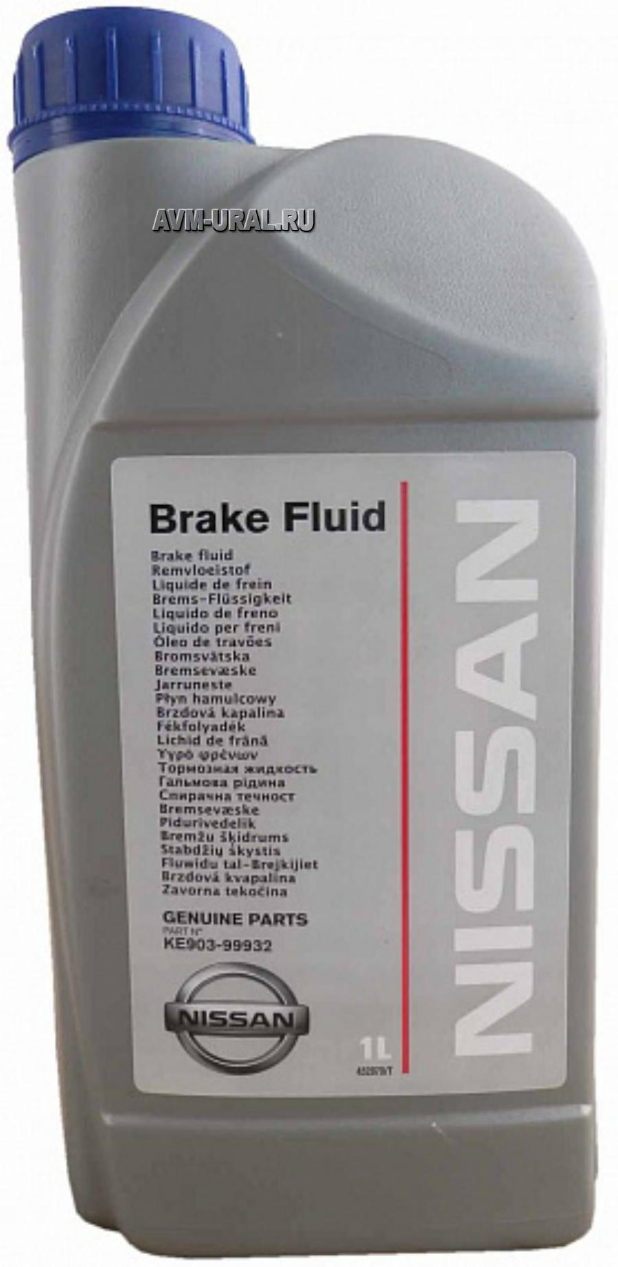 Жидкость  тормозная NISSAN  (1л) KE90399932