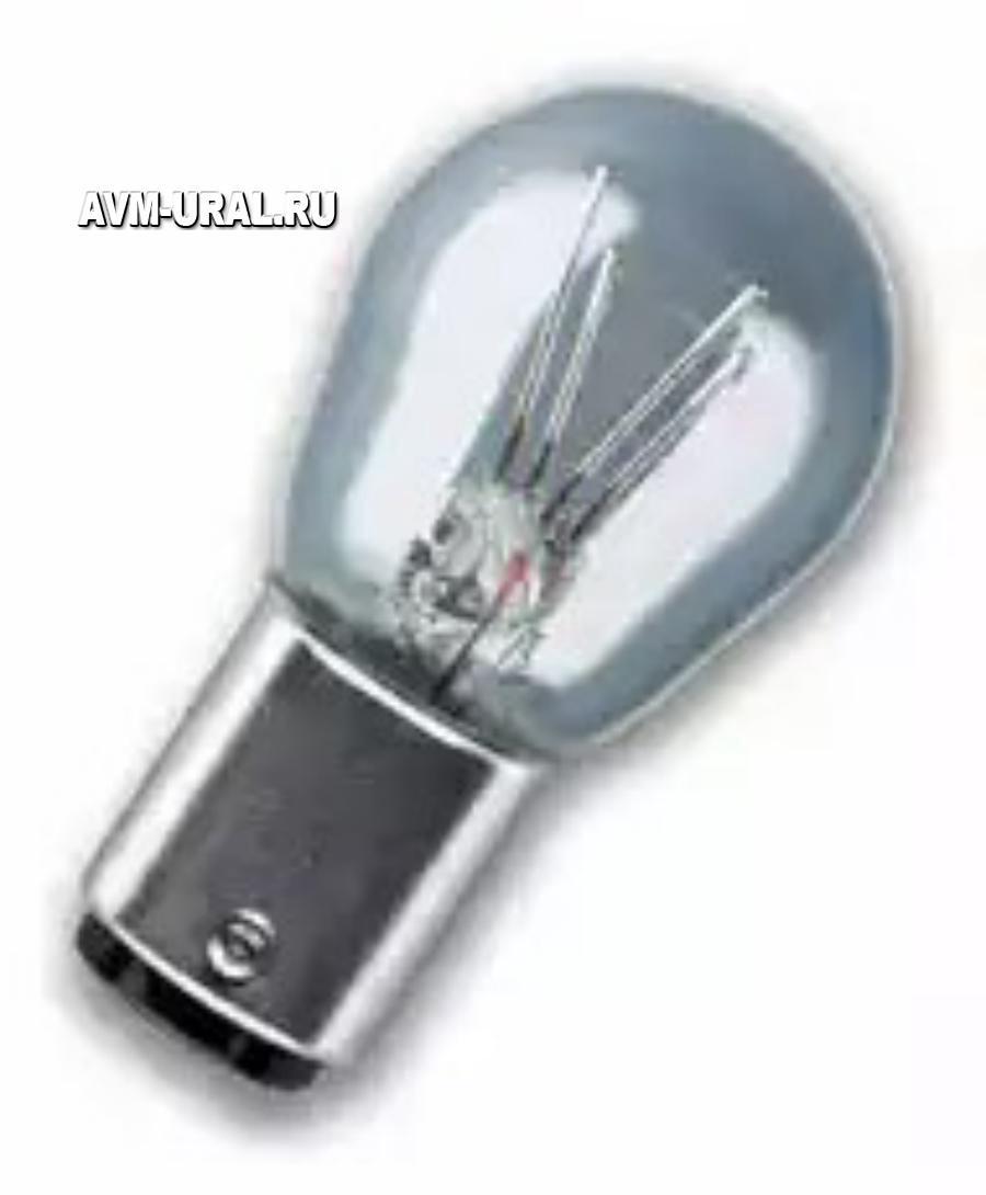 Лампа 12V 21W OSRAM (2 конт)