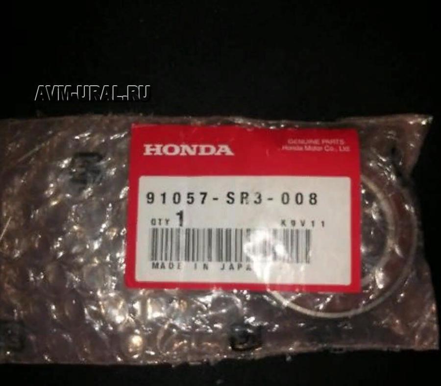 Подвесной подшипник HONDA 91057SR3008