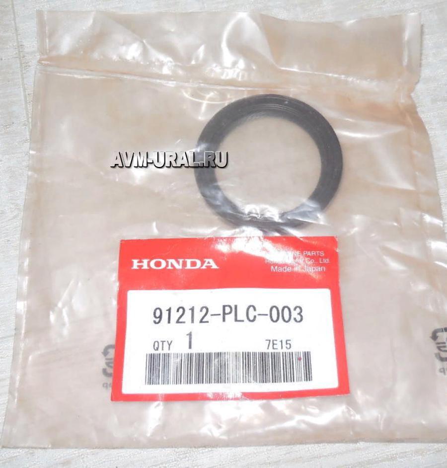 Сальник коленвала HONDA 91212PLC003