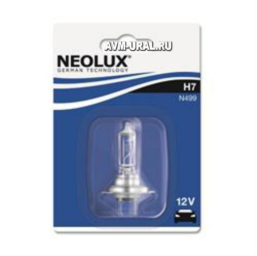 Лампа H7 55W 12V PX26D 10XBLI1