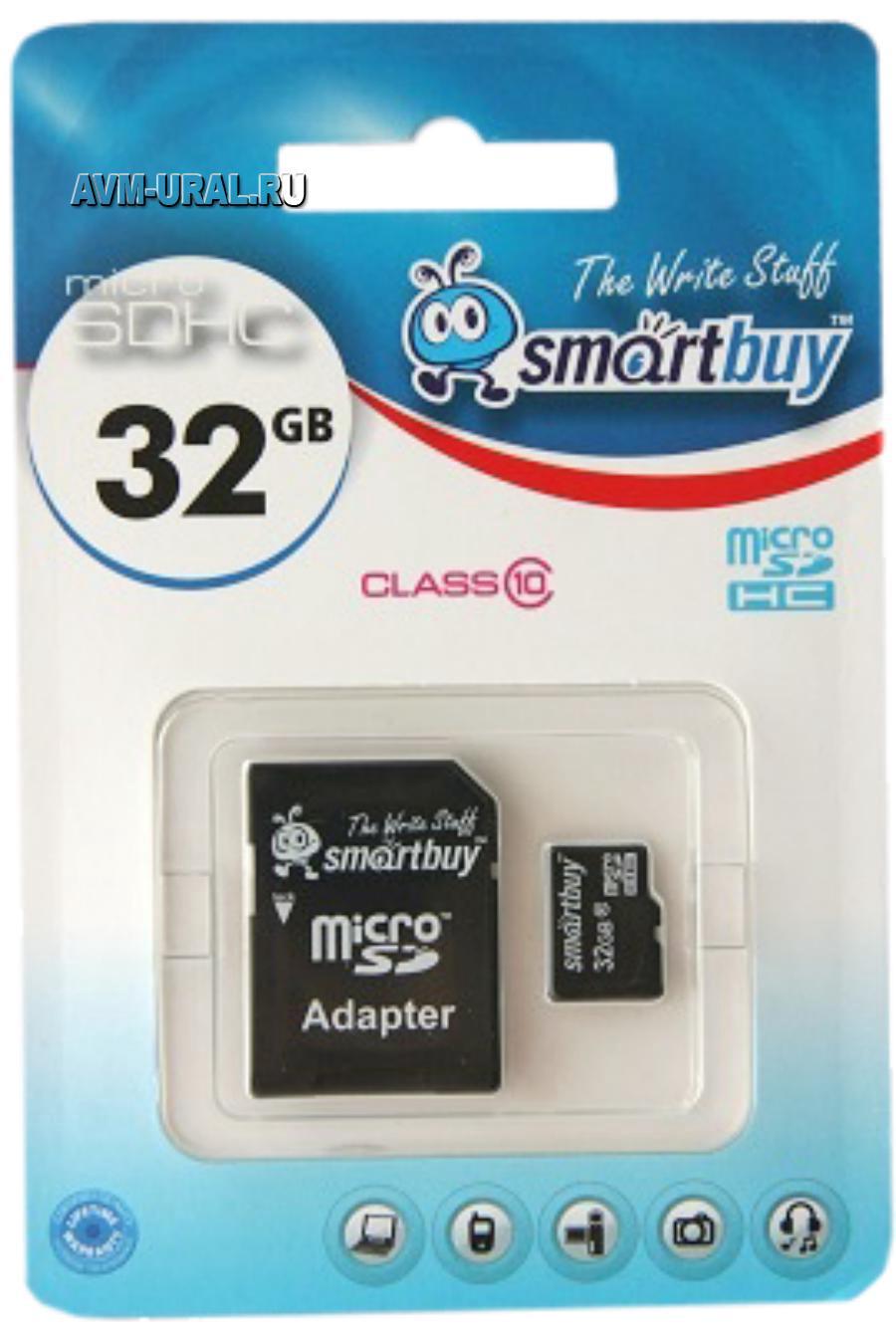 Карта памяти MicroSD 32GB Smart Buy Сlass 10 +SD адаптер