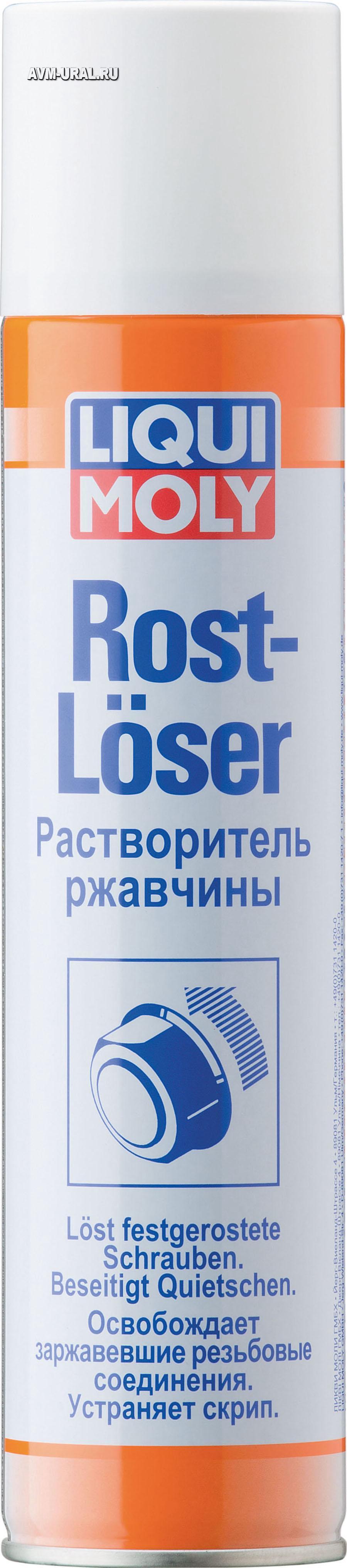 Растворитель ржавчины Rostloser