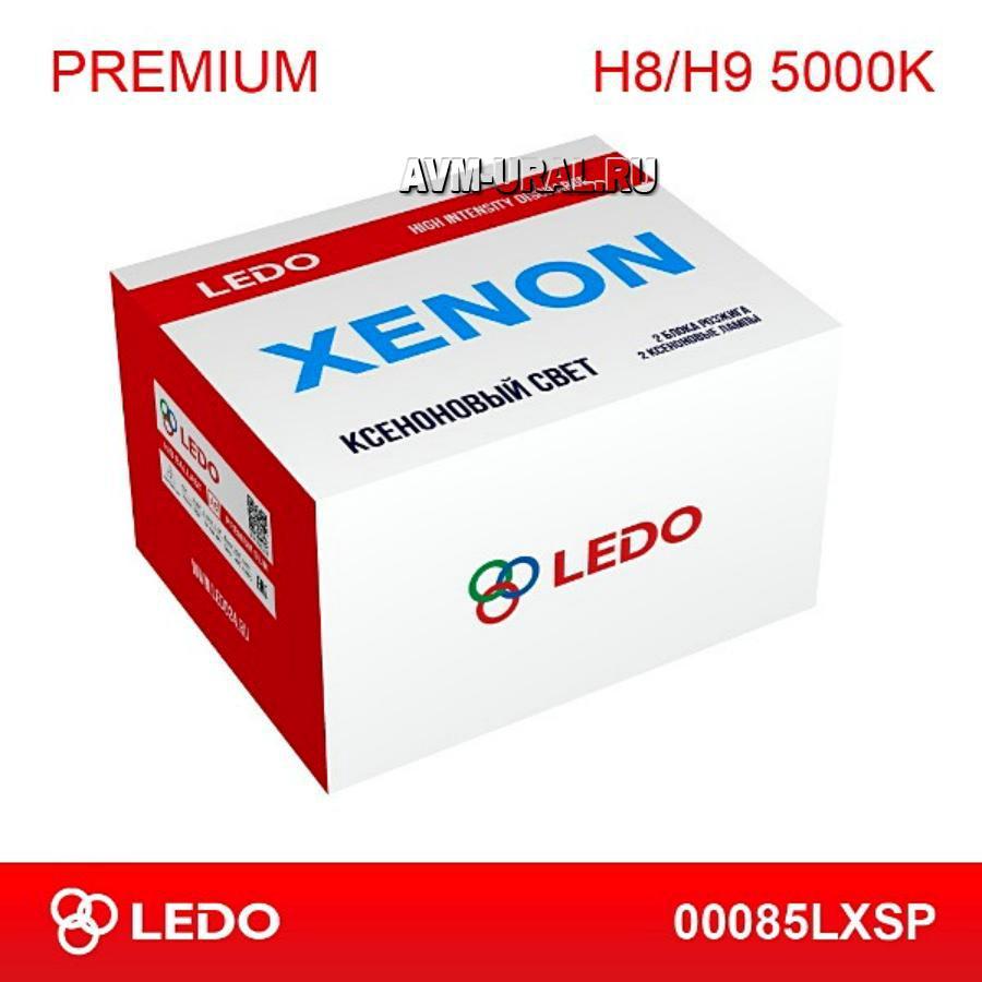 КОМПЛЕКТ КСЕНОНА H8/9 5000K LEDO PREMIUM (AC/12V)