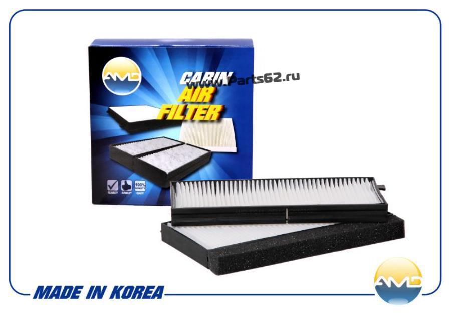 Фильтр салонный 0K2N-161-52X