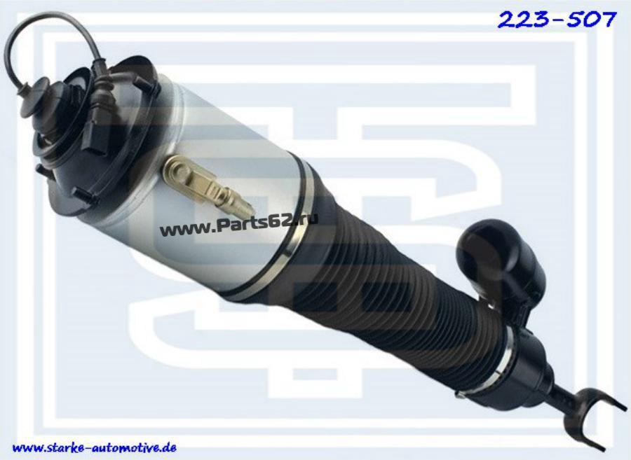 Амортизатор VW PHAETON (3D) пневмо, передний L