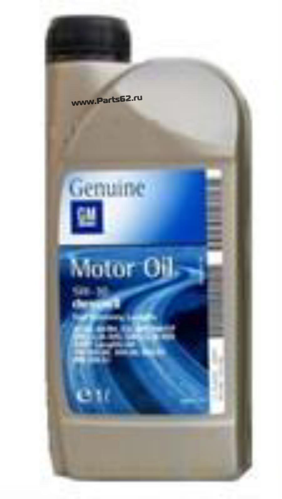 Масло моторное синтетическое Dexos 2 5W-30, 1л