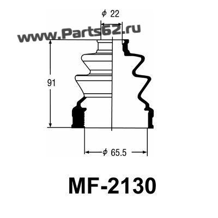 """Привода пыльник """"Masuma"""" MF-2130"""