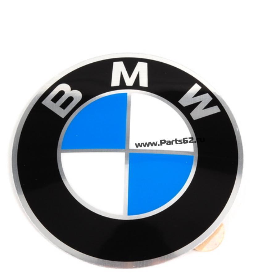 ЭМБЛЕМА ФИРМЫ BMW С КЛЕЯЩЕЙСЯ ПЛЕНКОЙ