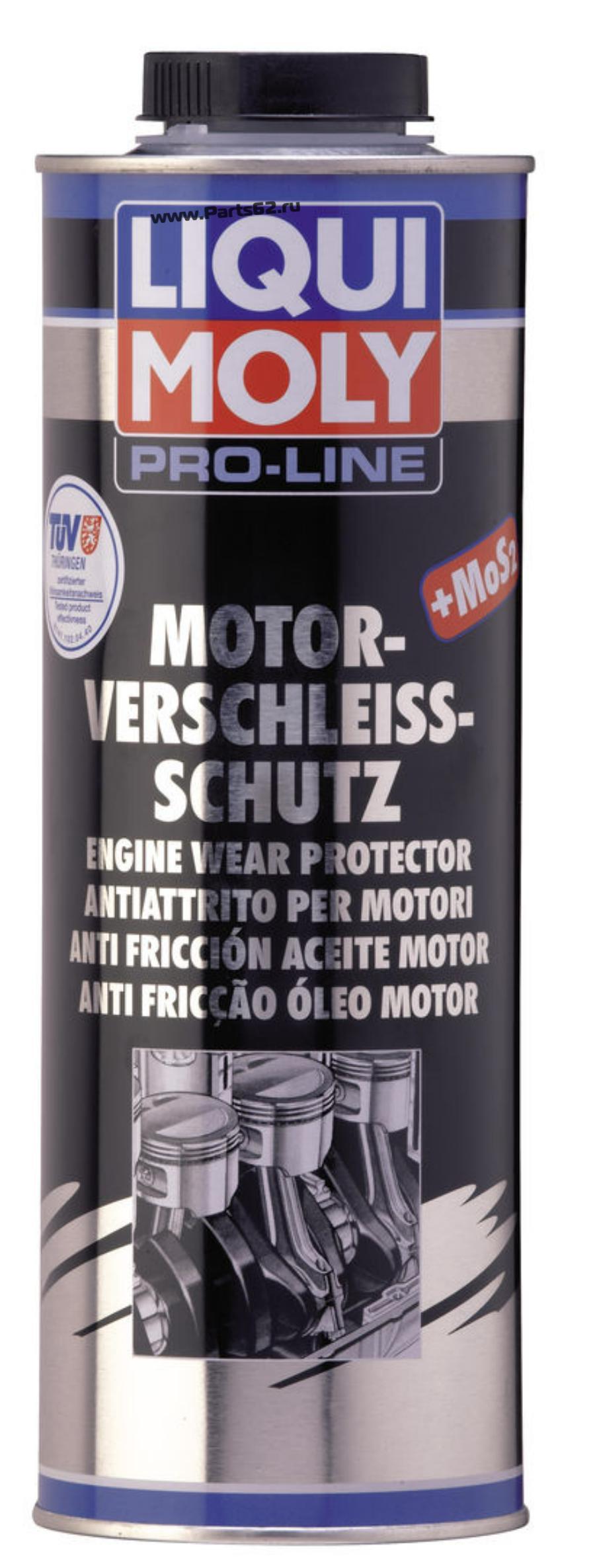 Антифрикционная присадка с дисульфидом молибдена в моторное масло Pro-Line Motor-Verschleiss-Schutz, 1 л.