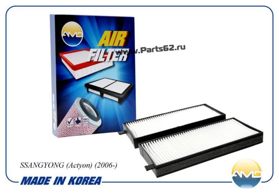 Фильтр воздушный ACTYON, KYRON, компл 2 шт, BM