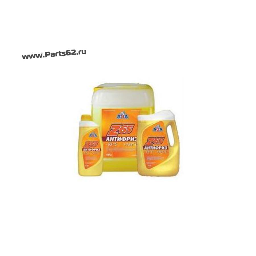 Антифриз, готовый к применению -65с, желтый Z65, 5л