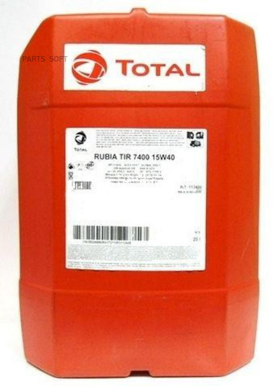 Масло моторное полусинтетическое RUBIA TIR 7400 15W-40, 20л