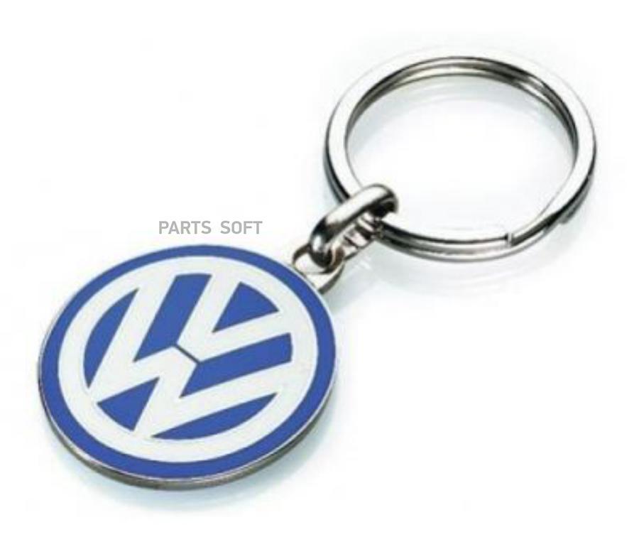 Брелок Volkswagen Logo Small Keyring