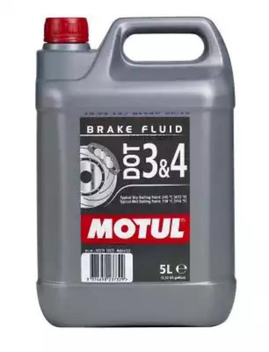 Жидкость тормозная DOT 3/4, 'BRAKE FLUID', 5л