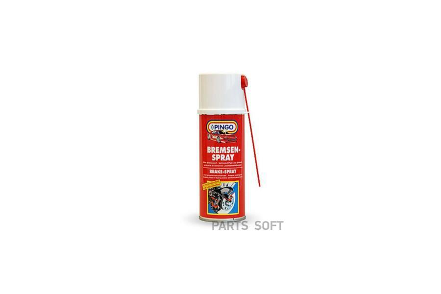 Смазка для тормозных механизмов (керамическая смазка) // 400 мл