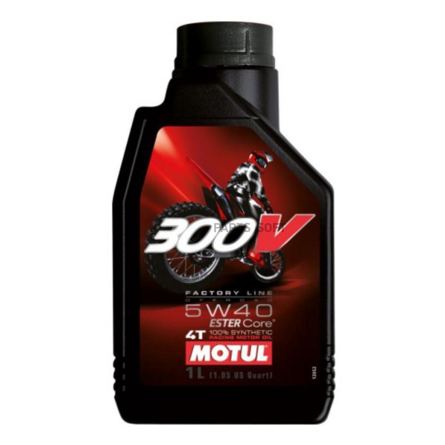 Масло моторное синтетическое 300V 4T Factory Line Road Racing 5W-40, 1л