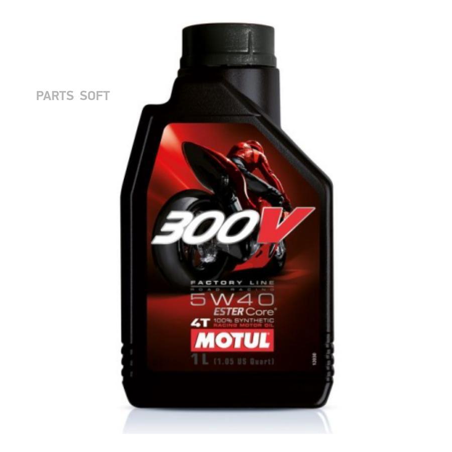 Масло моторное синтетическое 300V 4T Factory Line Road Racing 10W-40, 1л