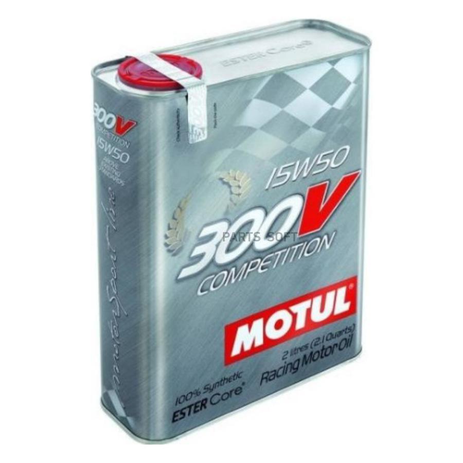 Масло моторное синтетическое 300V COMPETITION 15W-50, 2л