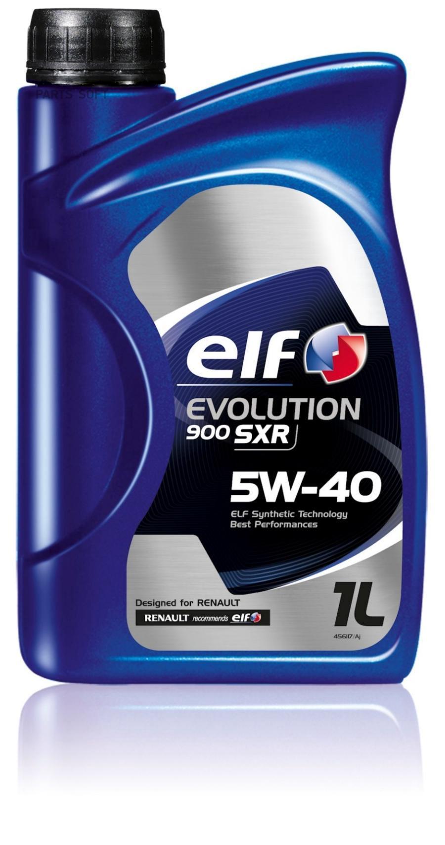 Масло моторное синтетическое Evolution 900 SXR 5W-40, 1л