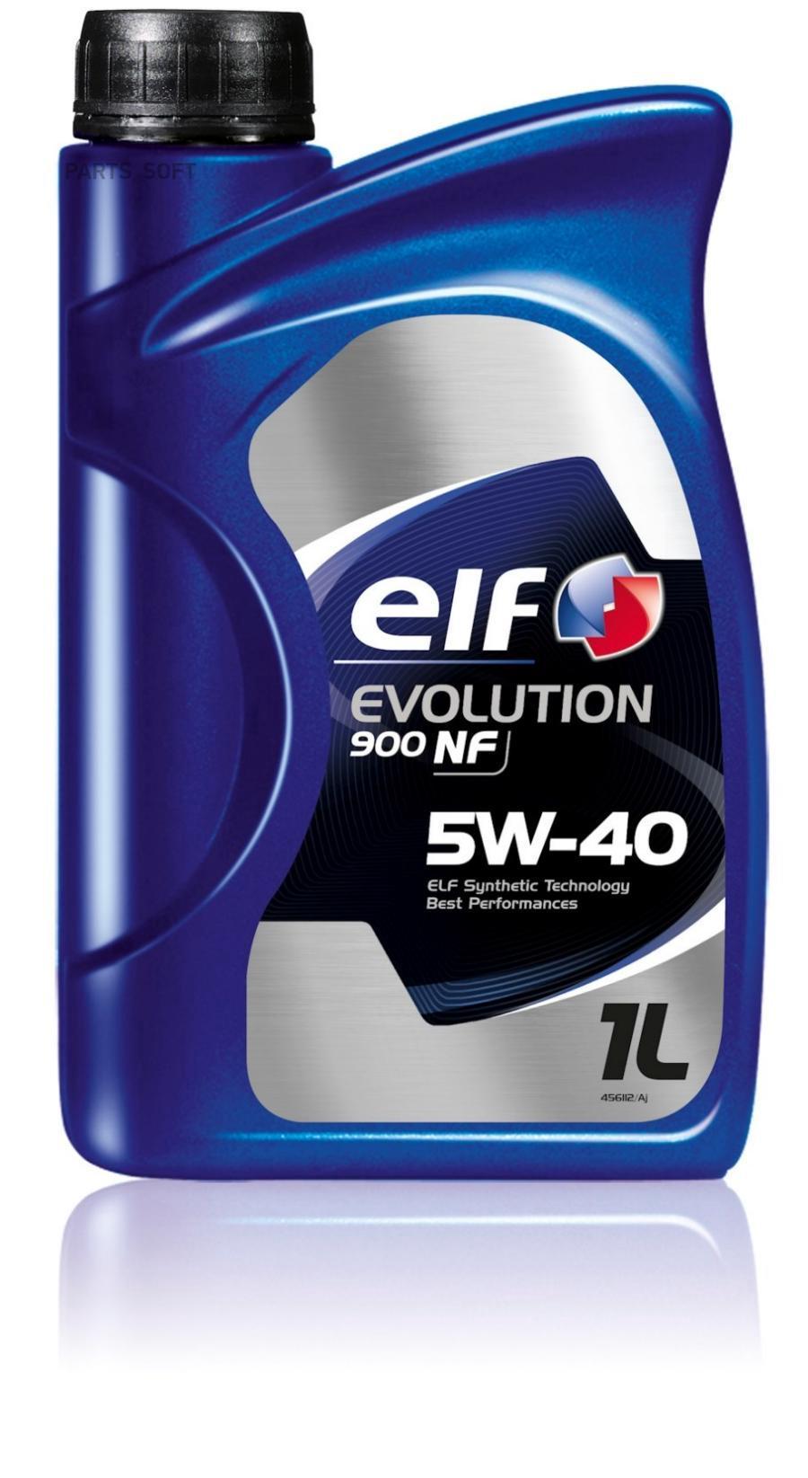 Масло моторное синтетическое Evolution 900 NF 5W-40, 1л