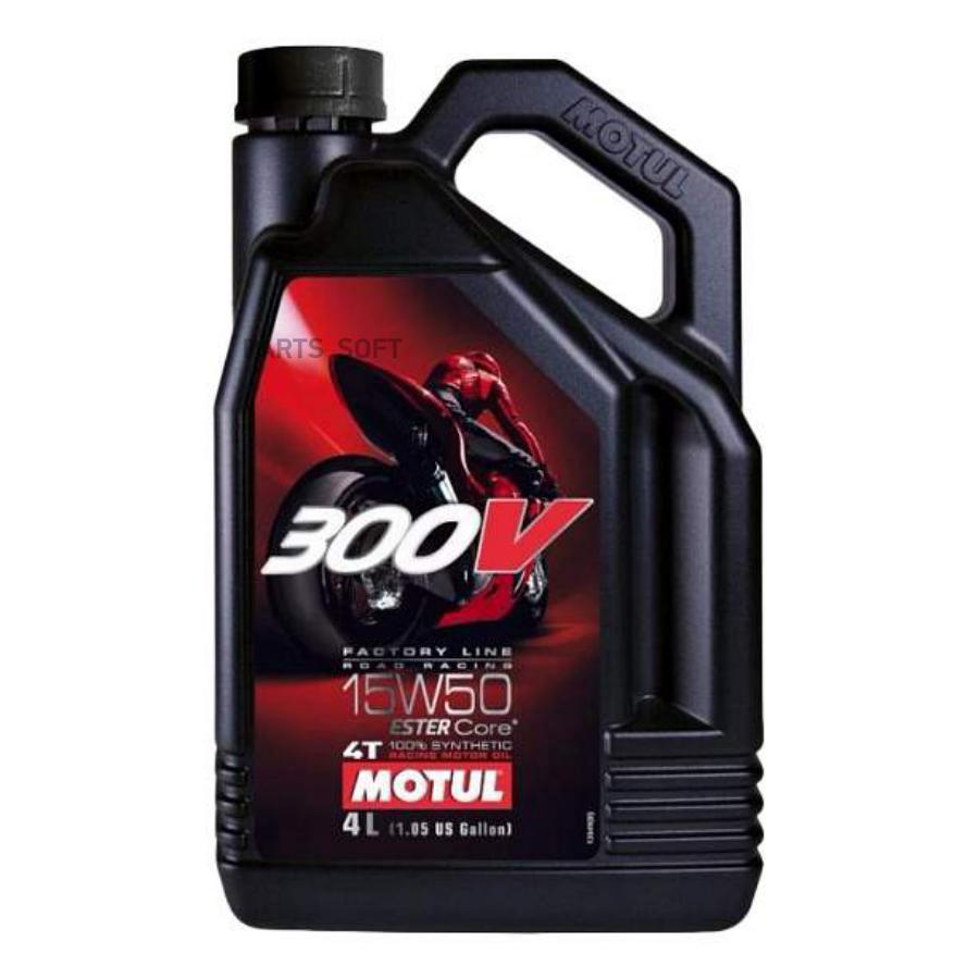 Масло моторное синтетическое 300V 4T Factory Line Road Racing 15W-50, 4л