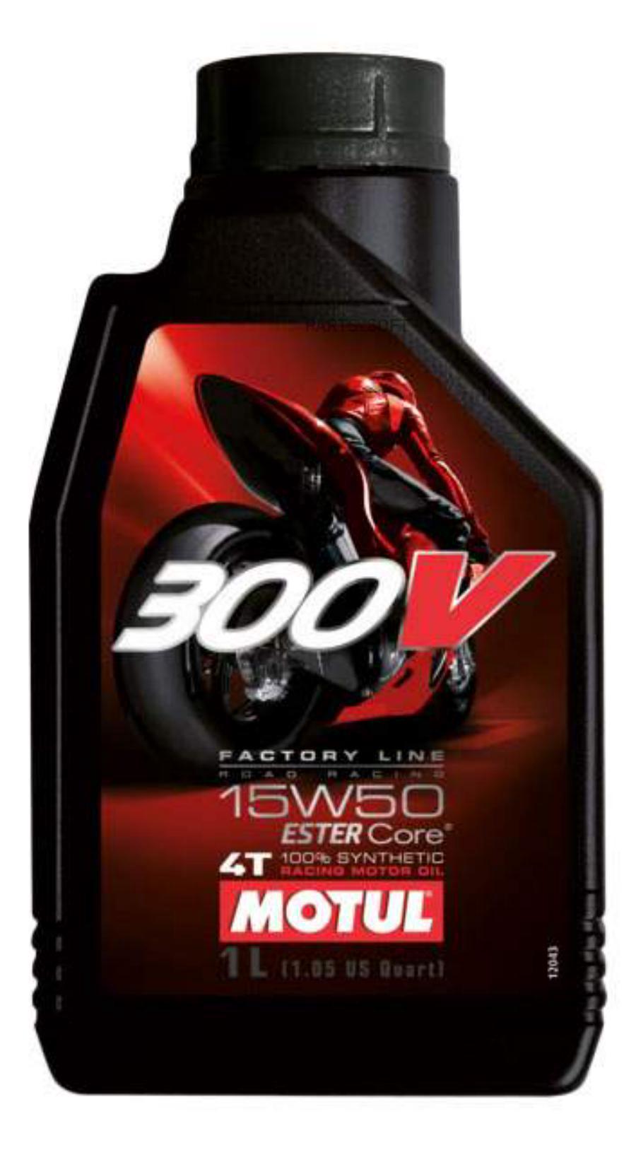 Масло моторное синтетическое 300V 4T Factory Line Road Racing 15W-50, 1л