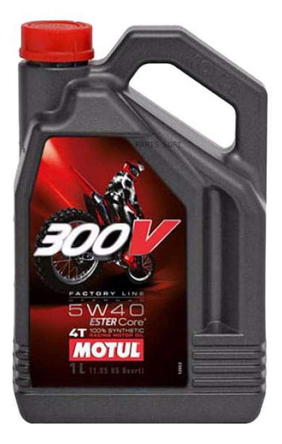 Масло моторное синтетическое 300V 4T Off Road 5W-40, 4л
