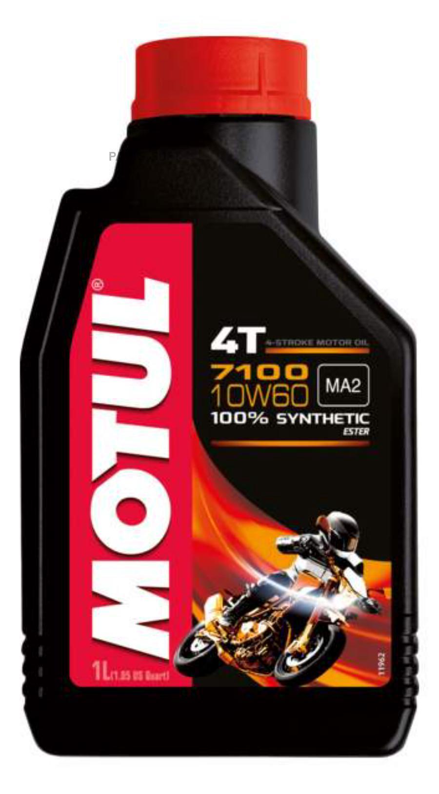 Масло моторное синтетическое 7100 4T 10W-60, 1л