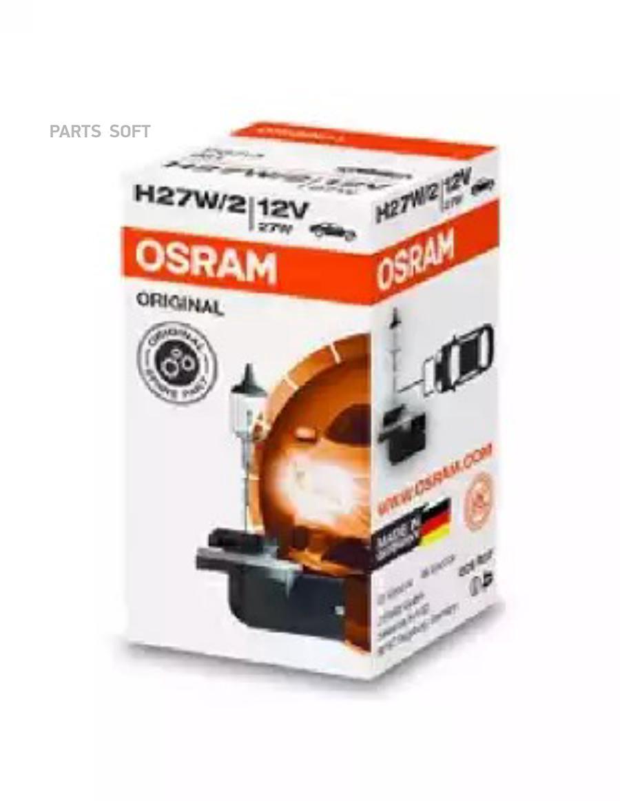 Лампа H27/2 PGJ13 12V 27W ORIGINAL LINE 4008321543004 *OSRAM