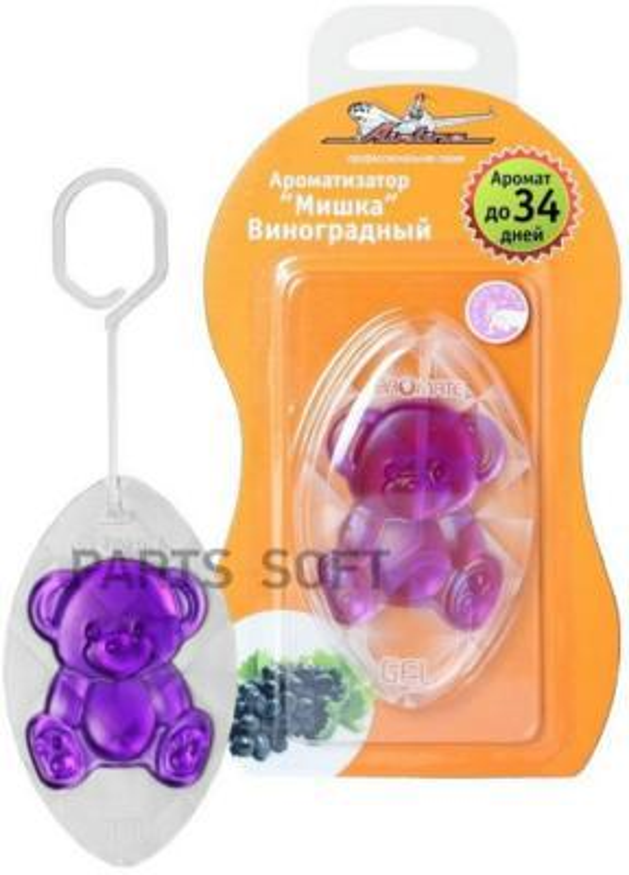 Ароматизатор Мишка виноградный