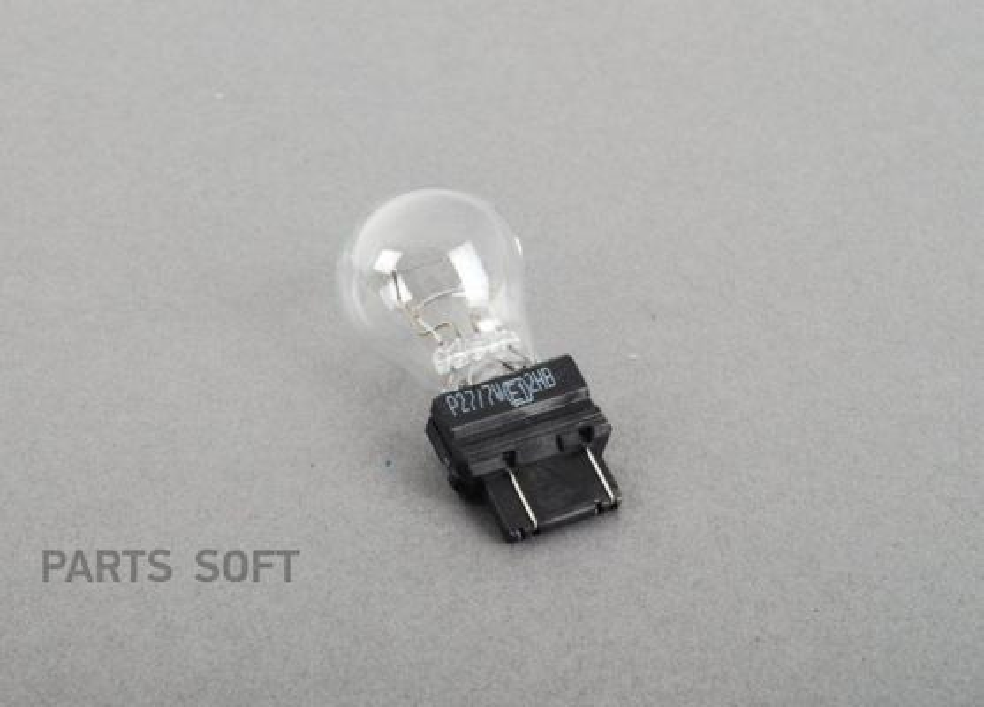 Лампа накаливания Original Line P27/7W 12В 27/7Вт