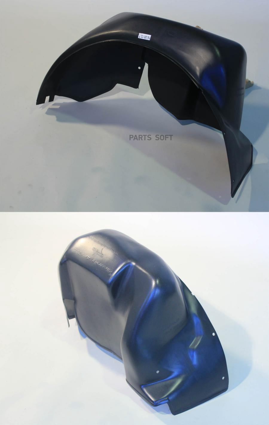 Подкрылки Chevrolet Aveo SD 2012- задние пара