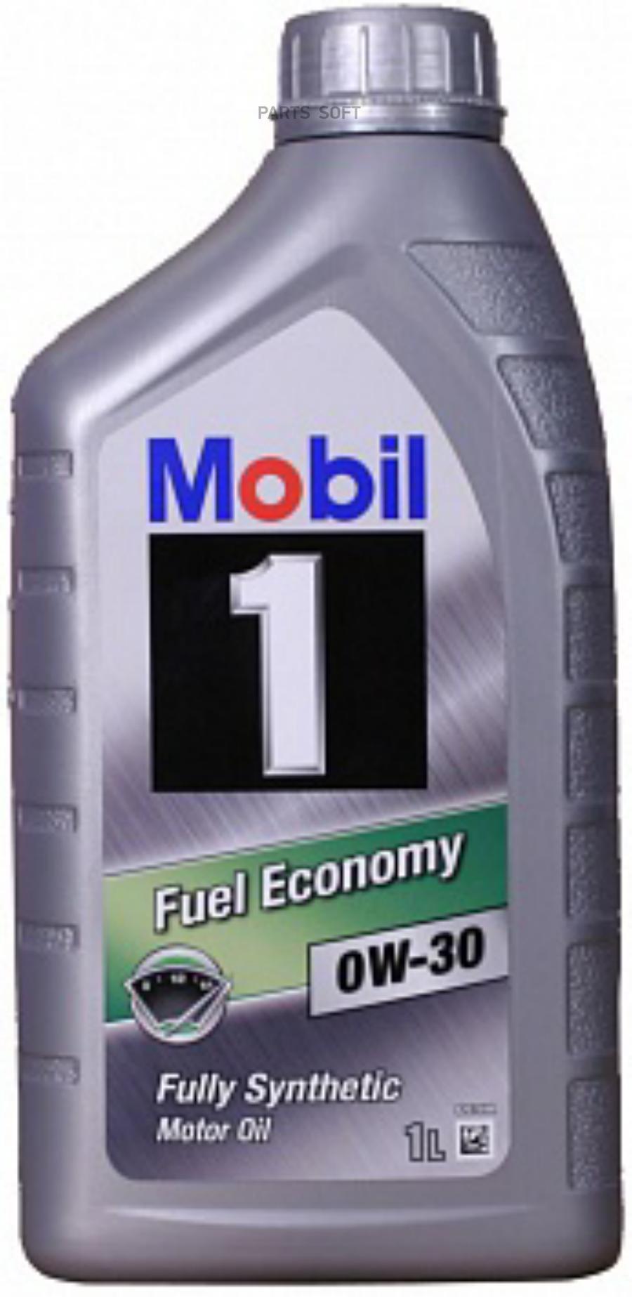 Моторное масло MOBIL 1 Fuel Economy 0W-30 1L