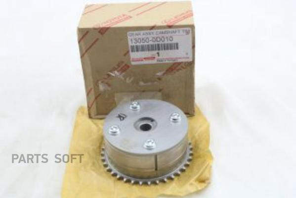 GEAR ASSY, CAMSHAFT TIMING