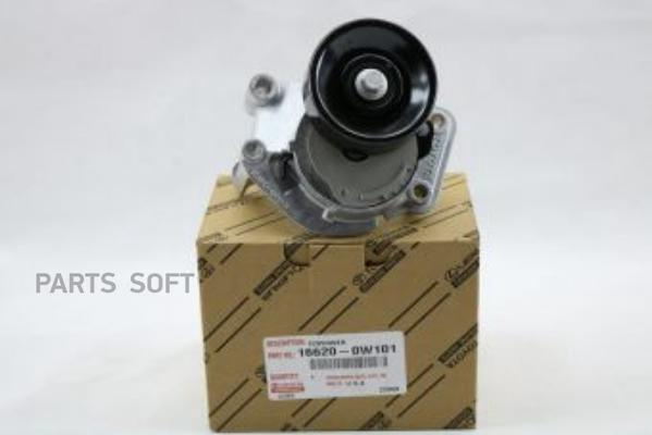 TENSIONER ASSY, V-RIBBED BELT