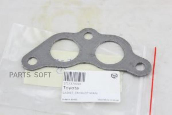 GASKET, EXHAUST MANIFOLD TO HEAD
