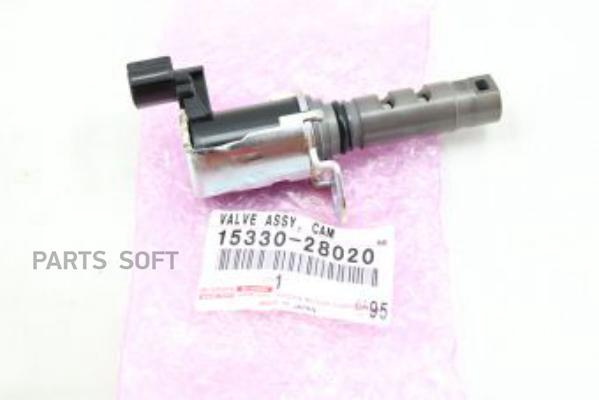 VALVE ASSY, CAMSHAFT TIMING OIL CONTROL