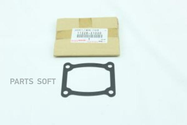 GASKET, TIMING GEAR OR CHAIN COVER