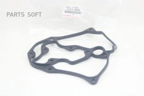 GASKET, CYLINDER HEAD COVER